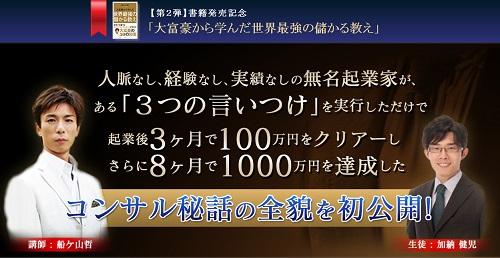 consulhiwa500.jpg