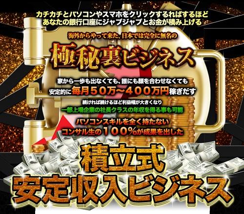 gamerenkinjutsu500.jpg