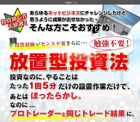 houchigatatoushi450.jpg