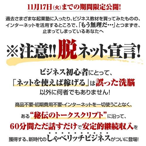 kachinodendoushi500.jpg