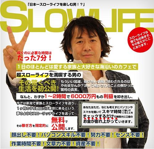 kanzenjidou10nenmuhai500.jpg