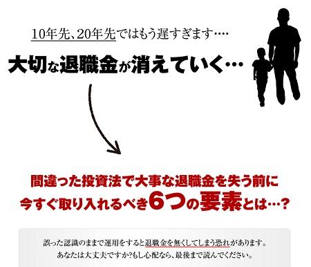 kinyuchoutorade2450.jpg