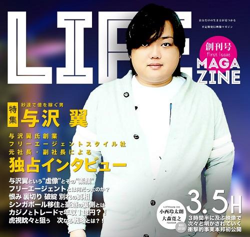 lifemagazine500.jpg