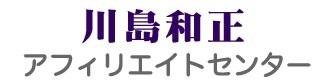 kawashimaimage.jpg