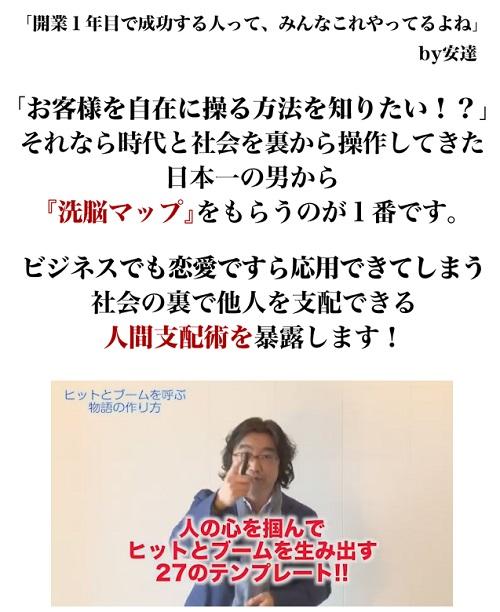 mitsuboshikeiei500.jpg