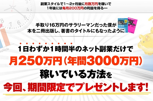 nakamurasadafumi500.jpg
