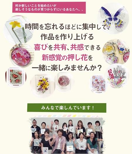 oshibanakouza450.jpg