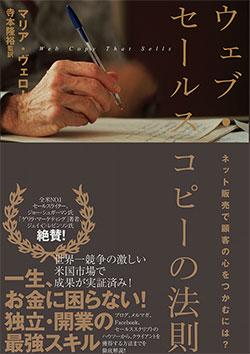 web_cover02.jpg