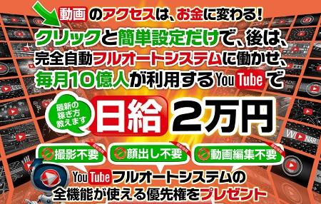 youtubefullaut450-2.jpg