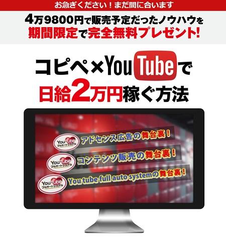 youtubefullauto450.jpg